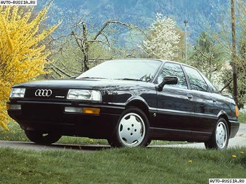 Audi 90. Cool Models Audi 90