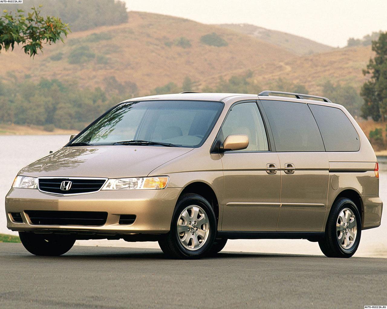 Honda odyssey ii for Certified used honda odyssey