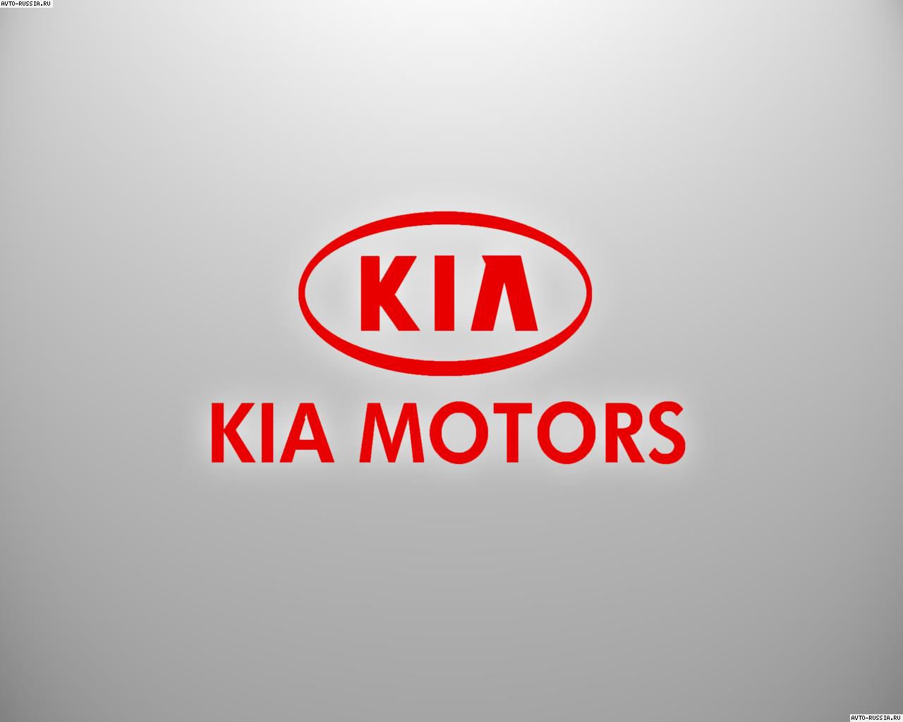 kia avella технические характеристики: