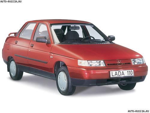 Ваз lada 2110 цены на новые и бу авто ваз