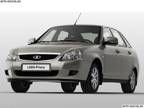(Fotos) Gobierno venderá 450 carros rusos a finales de enero Lada_priora_hatchback_1