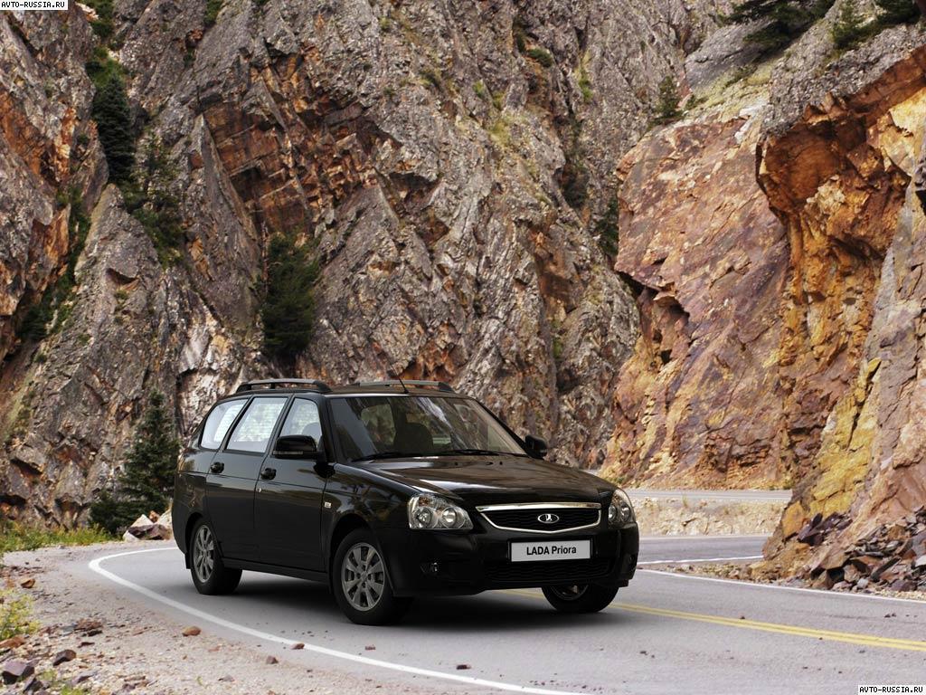 (Fotos) Gobierno venderá 450 carros rusos a finales de enero Lada_priora_universal_1024x768