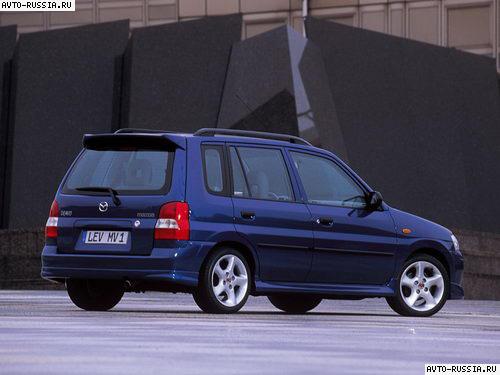 Продажа Mazda Demio с пробегом