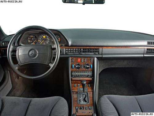 Mercedes S-class W126: цена, технические характеристики, фото ...