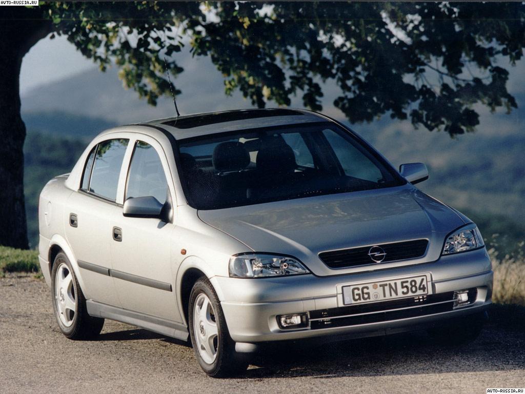 Opel Astra G дебютировала в 1998 году.  Седан, естественно, никуда из гаммы модификаций не делся.