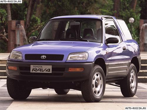 Toyota rav4 i главная каталог авто toyota