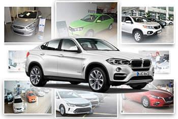 База объявлений в рассуждении продаже авто
