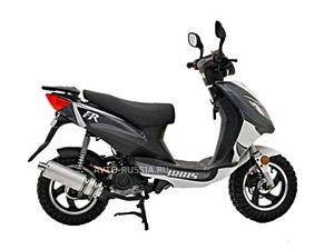 Схема скутера irbis fr