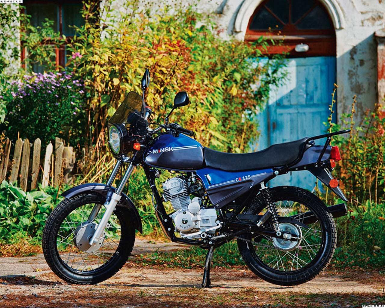 Мотоциклы Минск