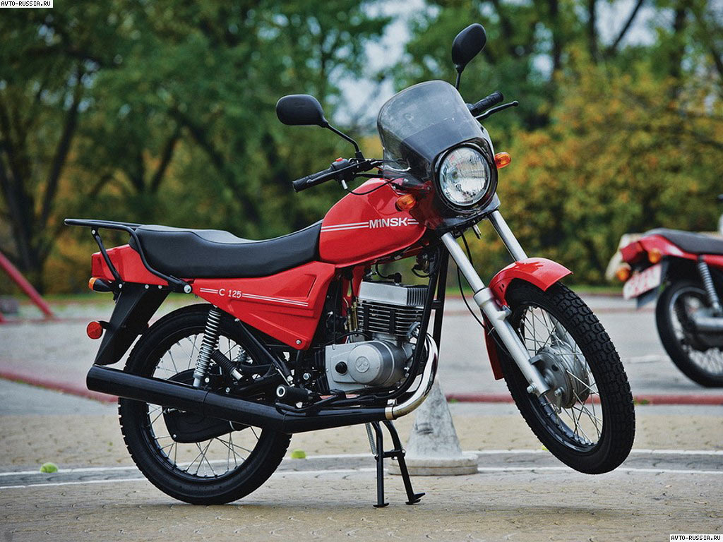 Мотоцикл Минск м 125 новый