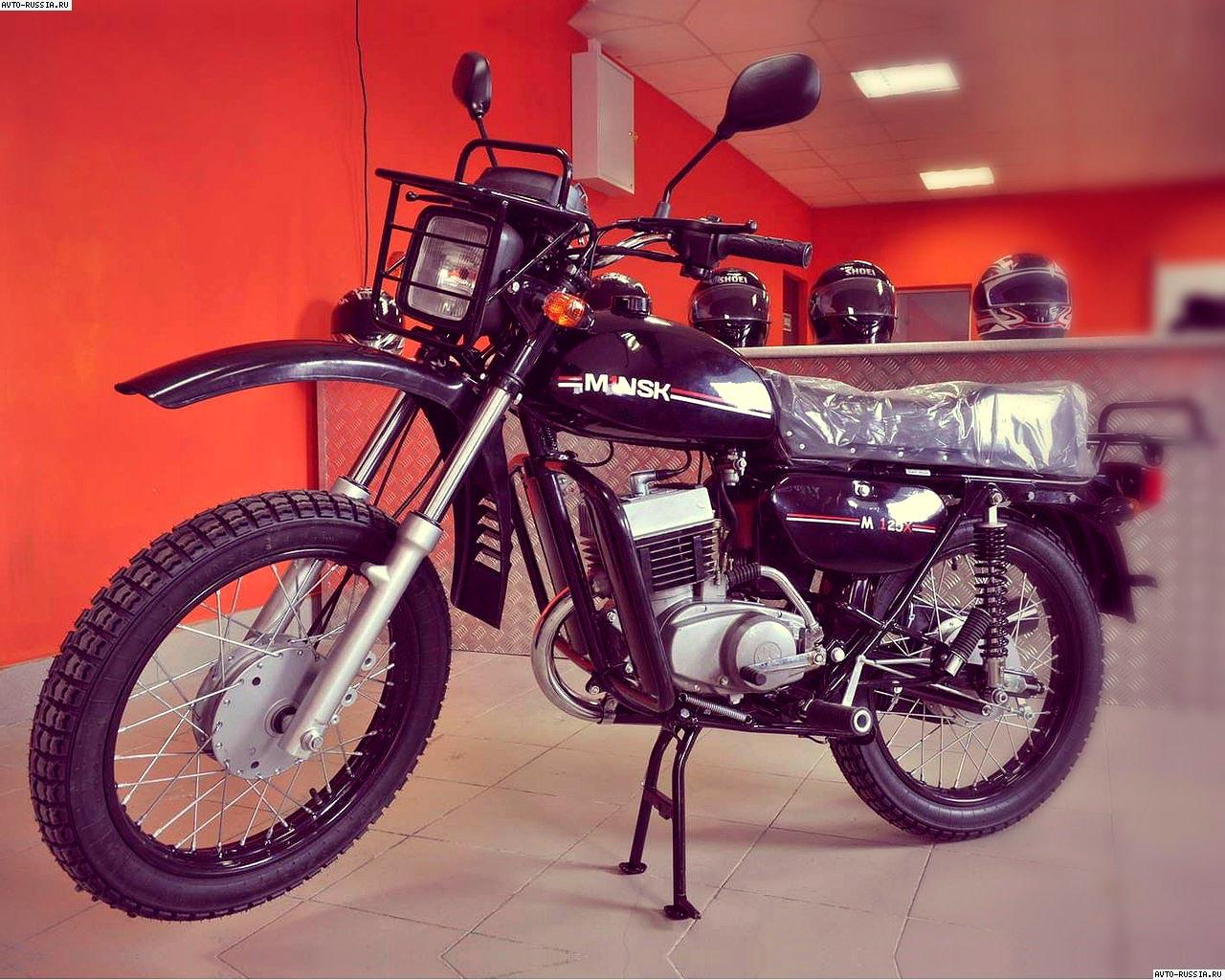 Мотоцикл Minsk купить в Москве, цены, продажа, интернет ...