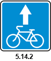Полоса для велосипедистов